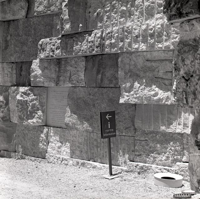 Yad Vashem-047