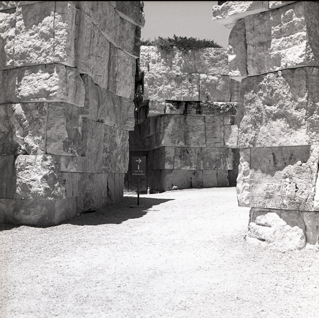 Yad Vashem-053
