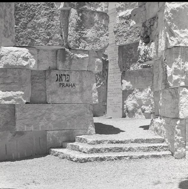 Yad Vashem-052